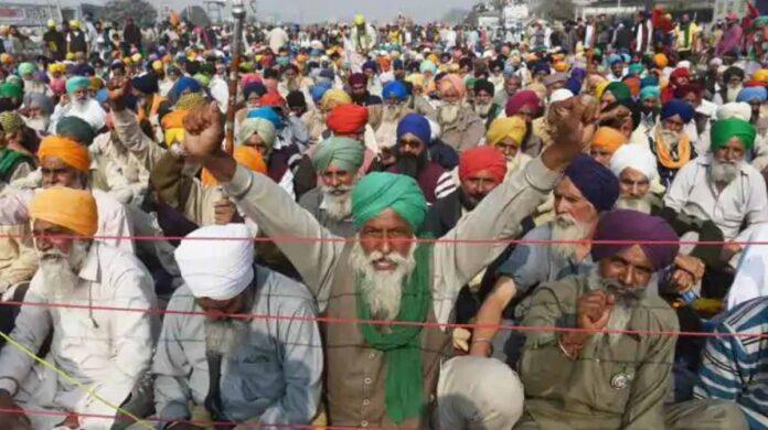 Farmer Movement
