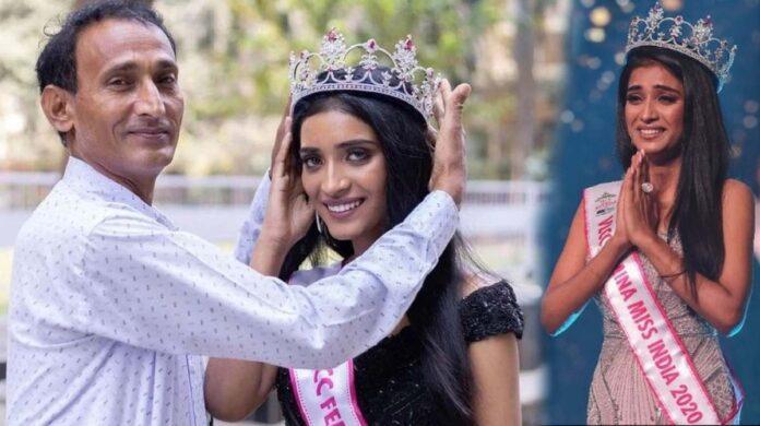 Miss India 2020