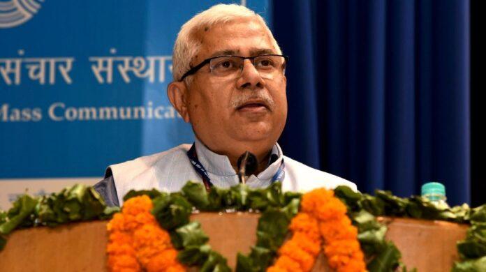 raajabhaasha sammelan