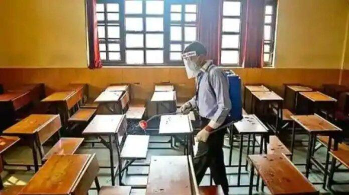 School-college closed