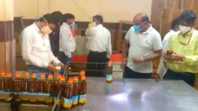 Patanjali mustard oil factory sealed