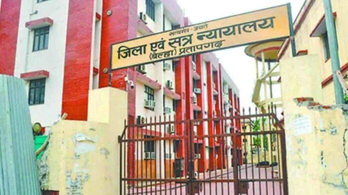 Pratapgarh Court