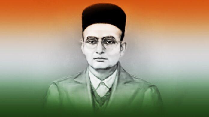 Veer Savarkar Jayanti