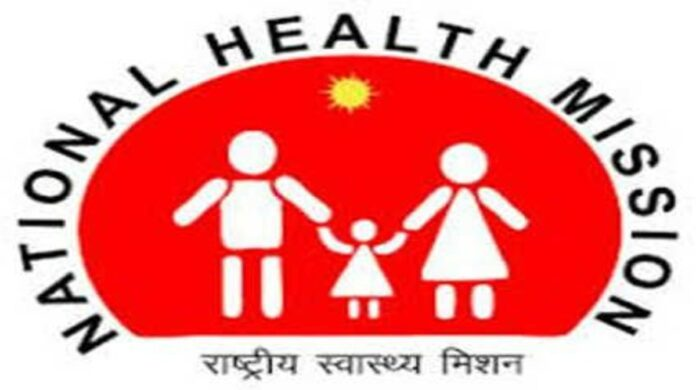 National Health Mission Employees Union