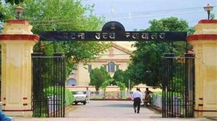 patana high court