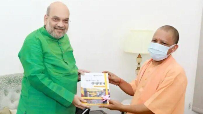 CM Yogi meets Amit Shah