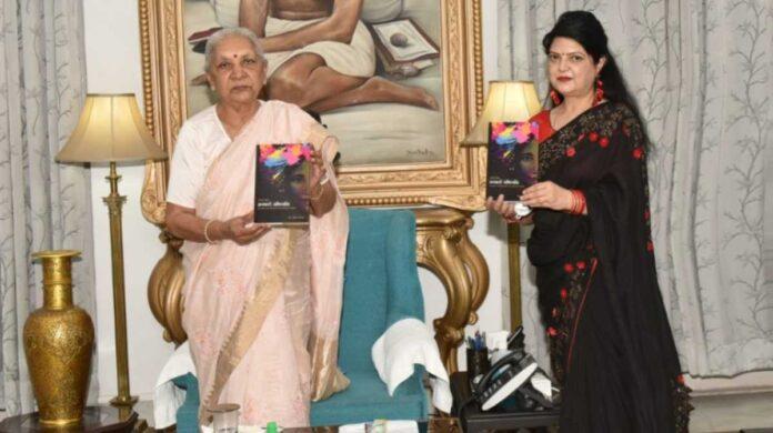 Dr. Seema Tripathi