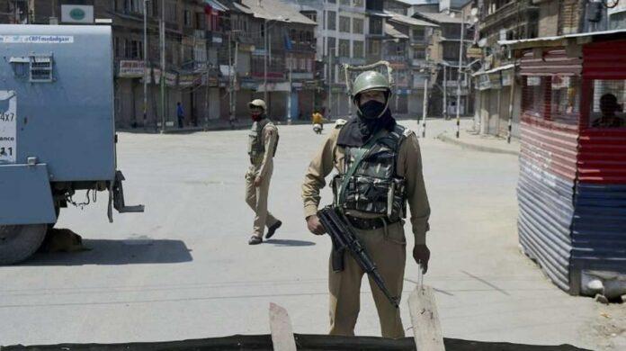 Jammu-Kashmir newschuski