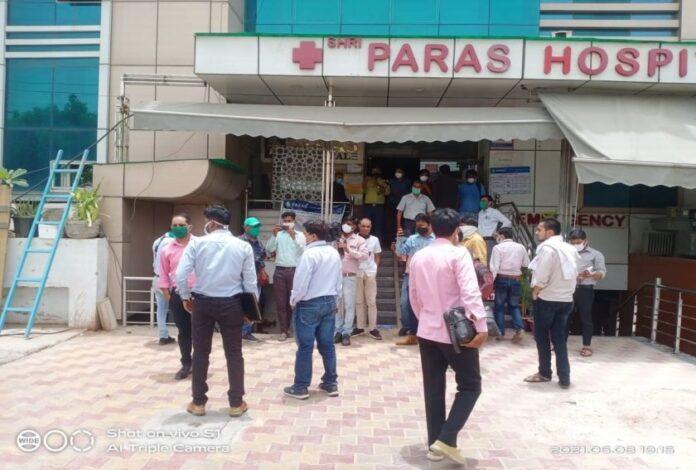Paras Hospital Death