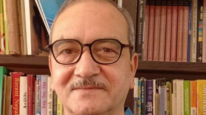 Pro. Govind Singh