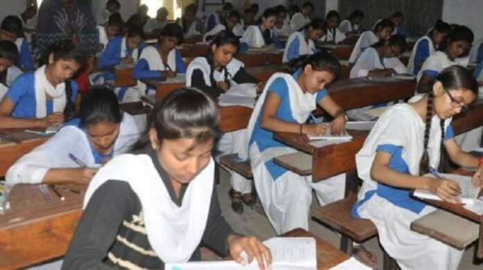 UP Board 12th exams canceled