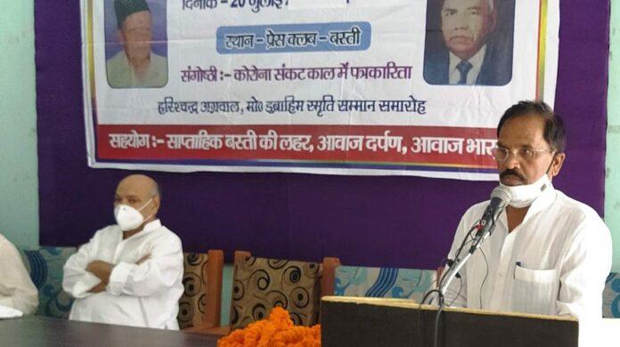 Bhartiya Basti