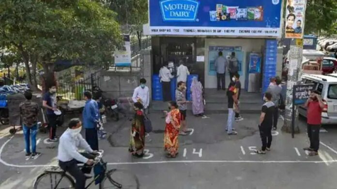 Mother Dairy increase in the rate of milk