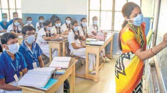 Uttar Pradesh Private School