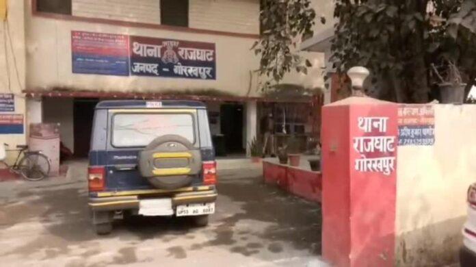 rajghat police station