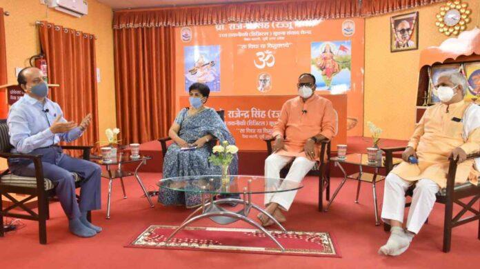 vidya bharti