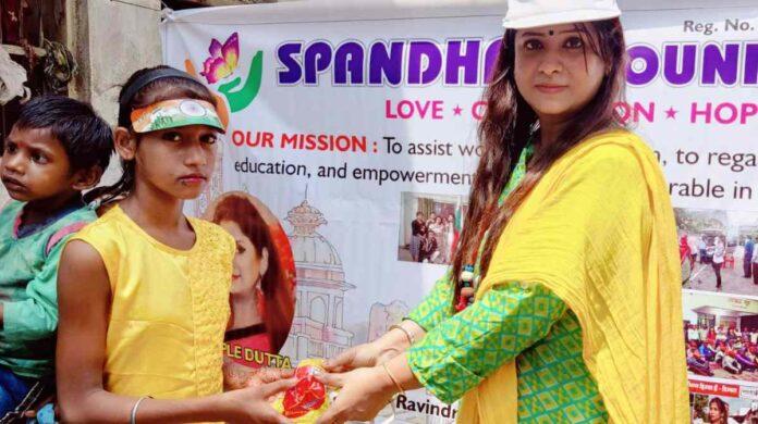 Spandan Foundation