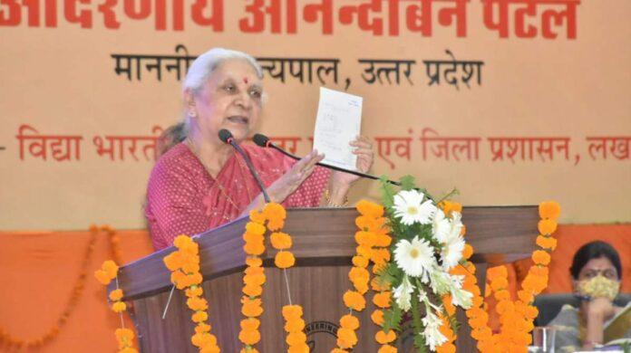 Anandiben Patel Anganwadi worker