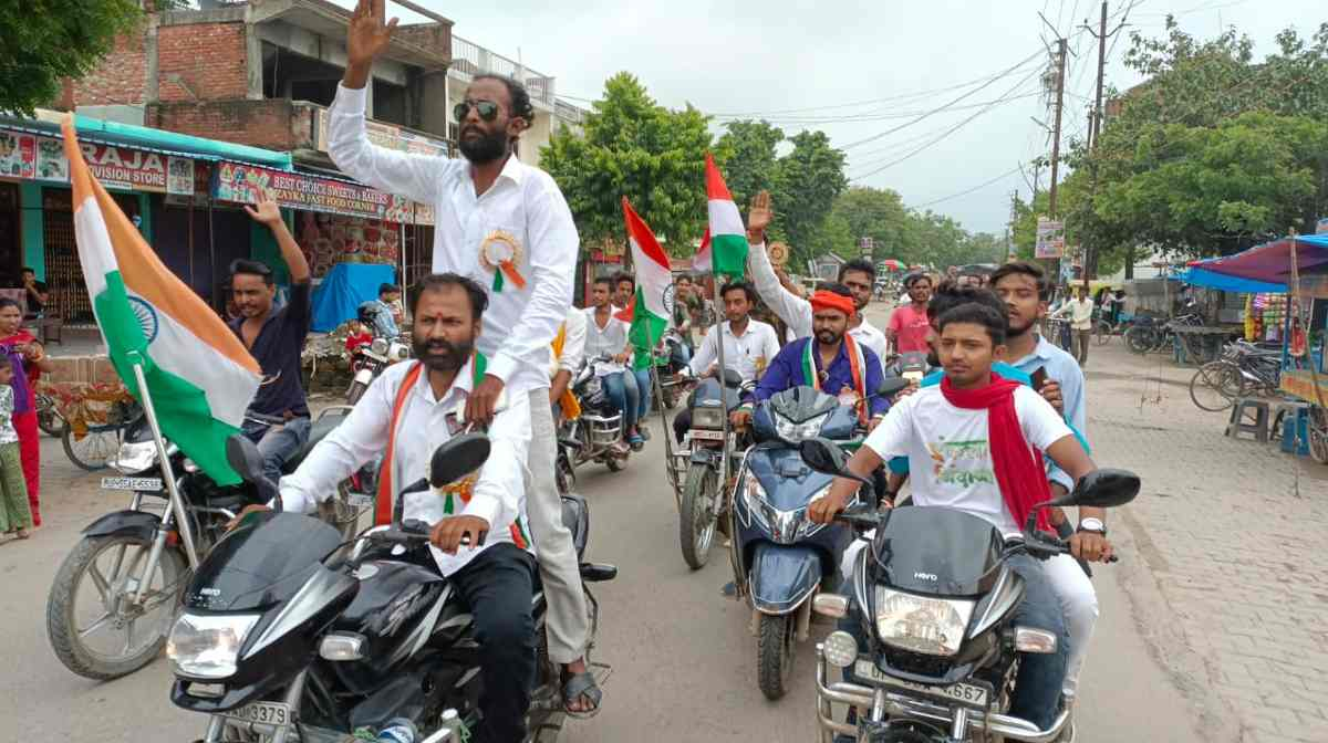 independence day tricolor rally