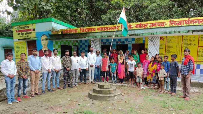 world longest tricolor committee