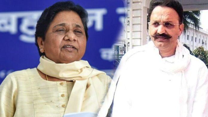 Mayawati & Mukhtar Ansari
