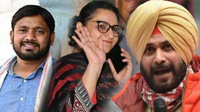 Navjot Singh Sidhu, Razia Sultana, Kanhaiya Kumar