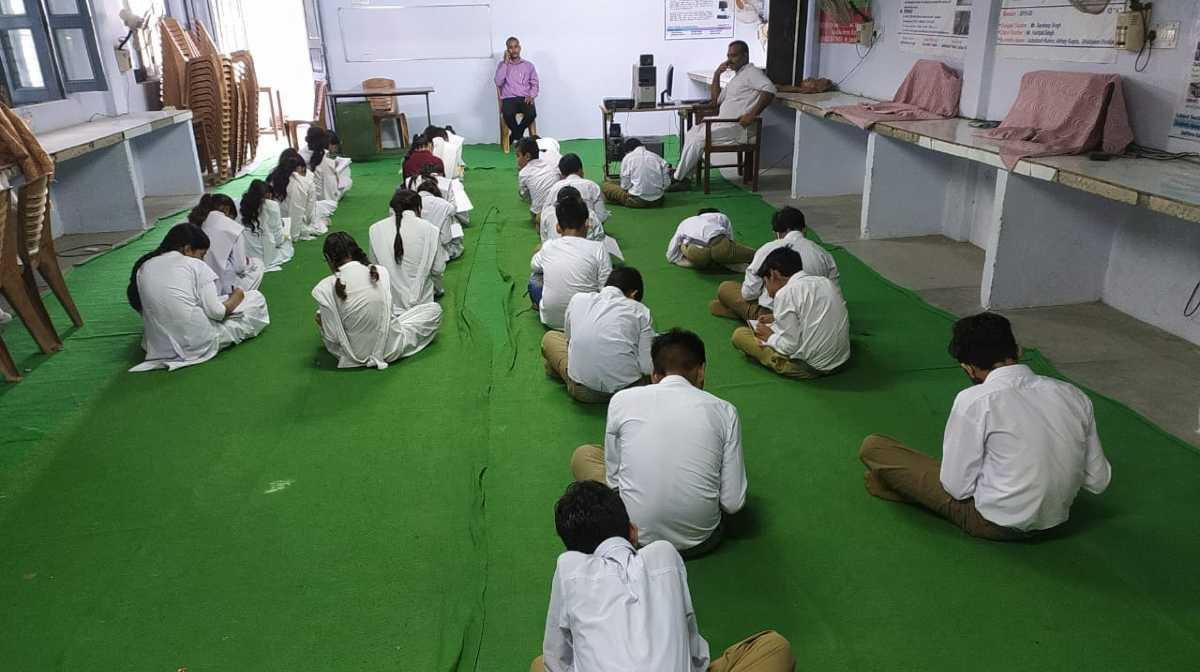 Prabhat Kiran Social Institute