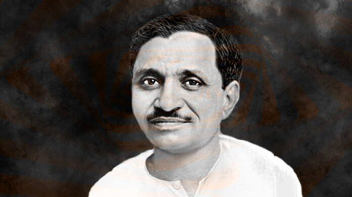 Pt. Deendayal Upadhyay