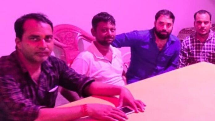 Vishwa Hindu Federation