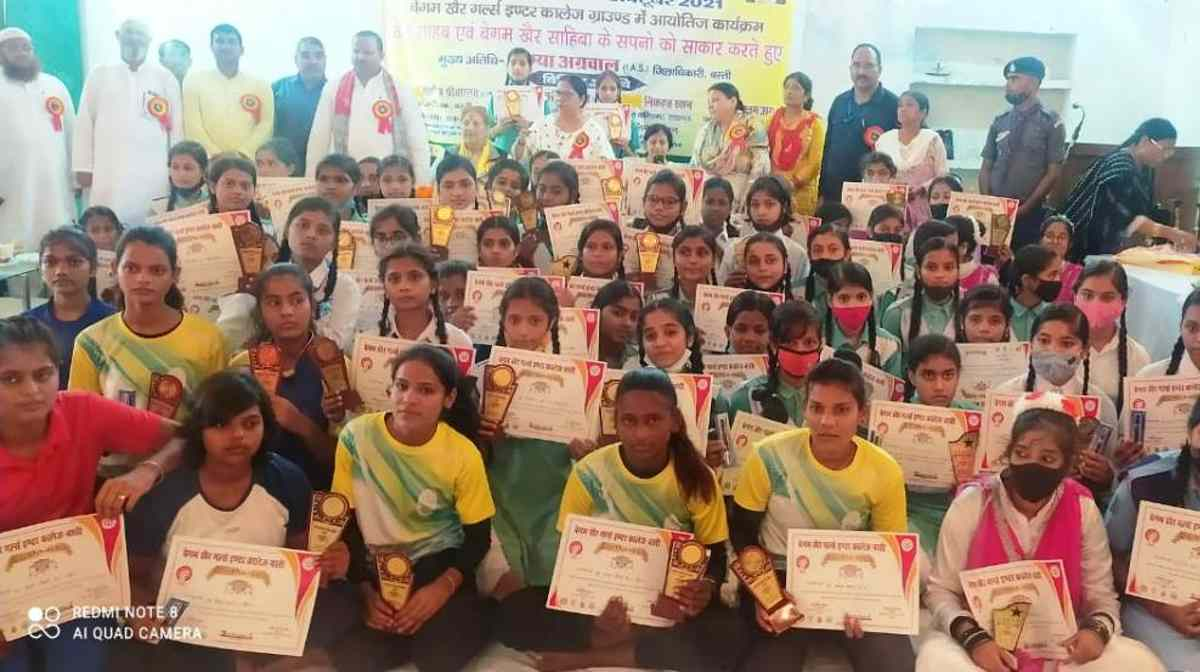 Begum Khair Girls Inter College