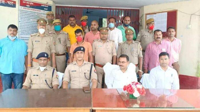 Khargapur Police