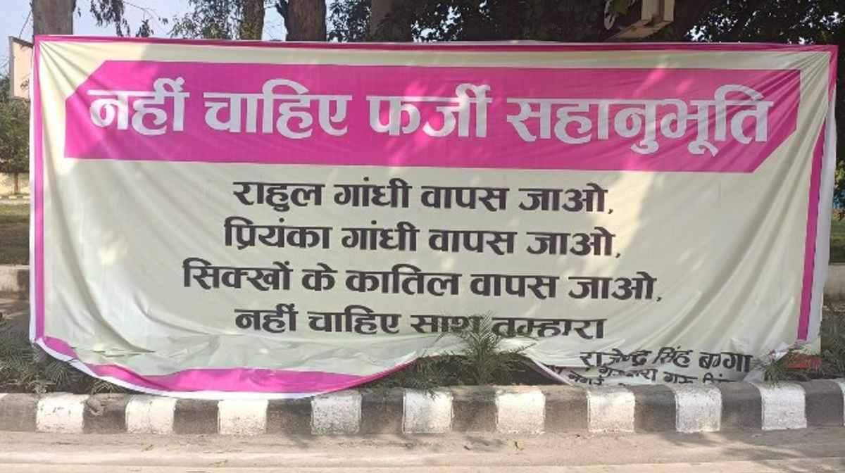 Lakhimpur Kheri Violence