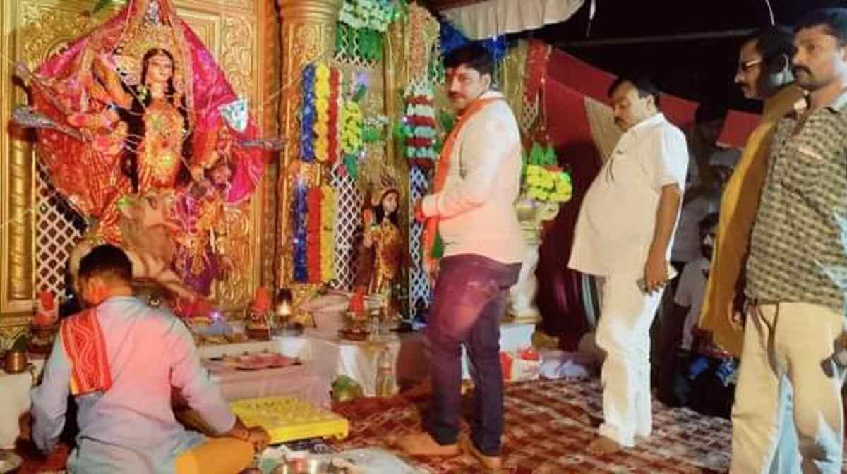 Navratri Maa Durga