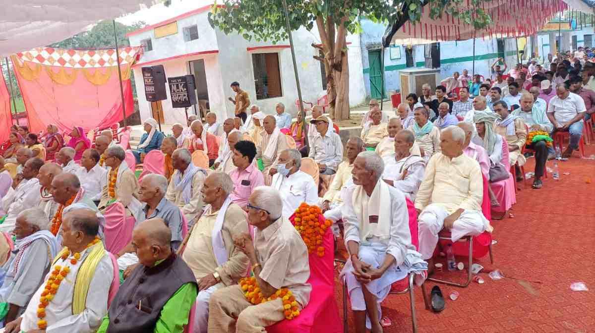 Uttar Pradesh Primary Teachers Association