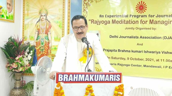 Prajapita Brahmakumari Ishwariya Vishwavidyalaya